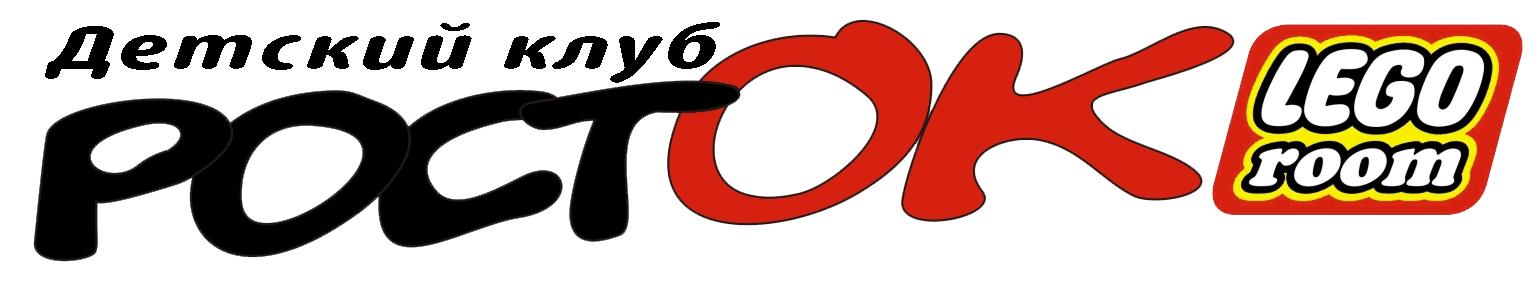 детский клуб росток логотип